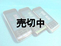 画像1: au iida G9 モックアップ 3色セット