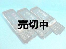 画像2: au iida G9 モックアップ 3色セット