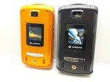 ボーダフォン 804SS モックアップ 2色セット