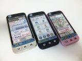 ソフトバンク 204SH シンプルスマホ モックアップ 3色セット