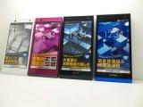 ウィルコム WX10K DIGNO DUAL 2 モックアップ 4色セット