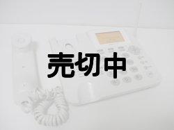 画像2: ウィルコム WX02A イエデンワ モックアップ 【ネコポス非対応商品】