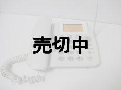 画像1: ウィルコム WX02A イエデンワ モックアップ 【ネコポス非対応商品】
