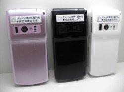 画像3: NTTドコモ N-01G モックアップ 3色セット