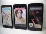 Y!mobile 402LG Spray モックアップ 3色セット