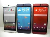 au HTV31 HTC J butterfly モックアップ 3色セット