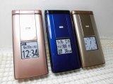 au KYF32 かんたんケータイ モックアップ 3色セット