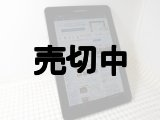 NTTドコモ SC-01E Galaxy Tab PLUS 7.7 ホットモック 【海外輸出不可 It can't be exported overseas.】