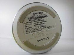 画像2: UQ WiMAX Speed Wi-Fi HOME L01 モックアップ 【ネコポス非対応商品】