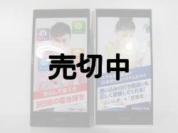 画像1: 富士通 arrows M02 モックアップ