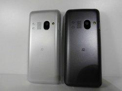 画像3: UQ-Mobile DIGNO PHONE モックアップ 2色セット