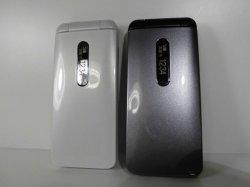 画像1: UQ-Mobile DIGNO PHONE モックアップ 2色セット