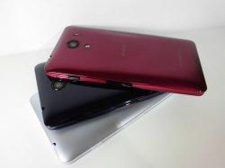 画像3: Y!mobile Android one S2 モックアップ