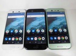 画像1: Y!mobile Android one X1 モックアップ