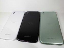 画像2: Y!mobile Android one X1 モックアップ