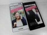 UQ-Mobile DIGNO V モックアップ