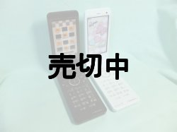 画像2: NTTドコモ SH-04C Q-pot モックアップ