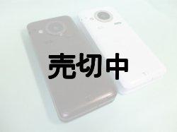 画像3: NTTドコモ SH-04C Q-pot モックアップ