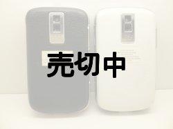 画像2: NTTドコモ BlackBerryBold モックアップ