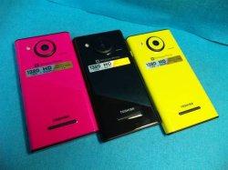 画像2: au IS12T Windows phone モックアップ 3色セット