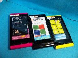 画像1: au IS12T Windows phone モックアップ 3色セット