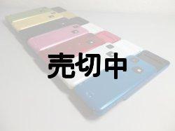 画像3: au SA002 モックアップ 7色セット 【クリックポスト非対応商品】