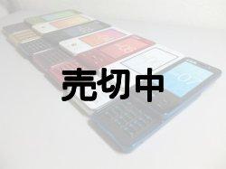 画像2: au SA002 モックアップ 7色セット 【クリックポスト非対応商品】
