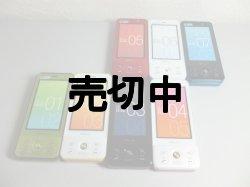 画像1: au SA002 モックアップ 7色セット 【クリックポスト非対応商品】