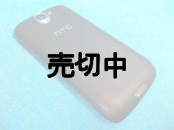 画像2: ソフトバンク X06HT HTC Desire モックアップ