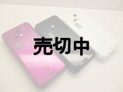 画像2: ディズニーモバイル DM003SH モックアップ 3色セット
