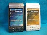 ウィルコム W-ZERO3 WS004SH モックアップ 2色セット 【ネコポス非対応商品】
