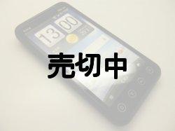 画像1: au ISW12HT EVO3D WiMAX モックアップ