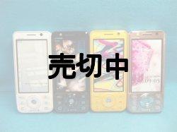画像1: NTTドコモ D905i モックアップ 4色セット