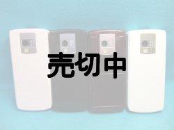 画像3: NTTドコモ D904i モックアップ 4色セット