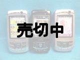 NTTドコモ D901is モックアップ 3色セット 【クリックポスト非対応商品】