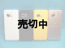 画像3: NTTドコモ D905i モックアップ 4色セット