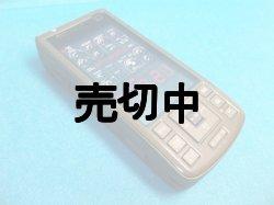 画像1: NTTドコモ D851iWM MusicPorter X モックアップ 【クリックポスト非対応商品】