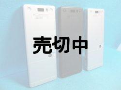 画像2: NTTドコモ D705iμ モックアップ 3色セット