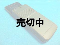画像3: NTTドコモ D851iWM MusicPorter X モックアップ 【クリックポスト非対応商品】