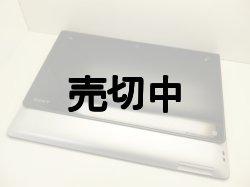 画像2: ソニー ソニータブレット S モックアップ