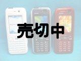 NTTドコモ SO902i モックアップ 3色セット