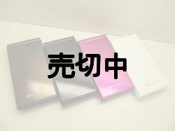 画像1: イーモバイル H31IA モックアップ 4色セット