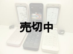 画像2: au K001 安心ジュニアケータイ モックアップ 3色セット