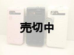 画像3: au K001 安心ジュニアケータイ モックアップ 3色セット