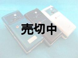 画像3: ボーダフォン 905SH モックアップ 3色セット 【クリックポスト非対応商品】