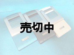 画像1: ボーダフォン 905SH モックアップ 3色セット 【クリックポスト非対応商品】