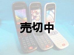 画像2: ボーダフォン 902T モックアップ 3色セット 【クリックポスト非対応商品】