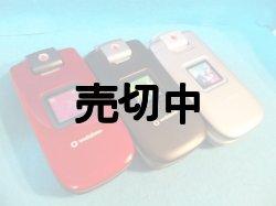 画像1: ボーダフォン 902T モックアップ 3色セット 【クリックポスト非対応商品】