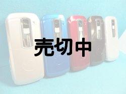 画像3: ボーダフォン 802SH モックアップ 5色セット 【クリックポスト非対応商品】