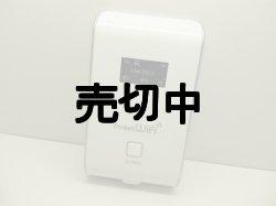 画像1: イーモバイル GL02P PocketWifi モックアップ